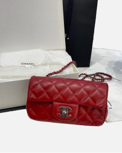 Chanel Classic extra mini...